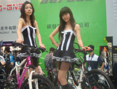 26th China Cycle to start from 6th May